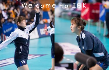 Welcome to IBK [박세윤,최수빈]
